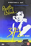 BETTY BLUE (37°2 le matin) (DIRECTOR'S CUT) (IMPORT, ALL-REGION) (1986)