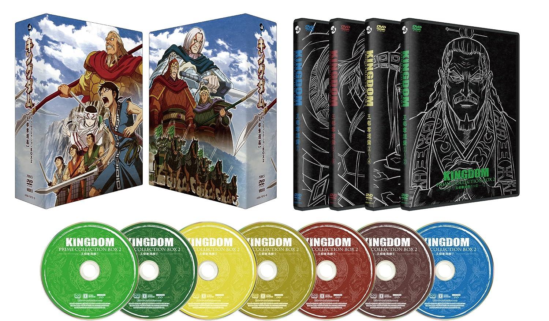 かわいい! キングダムプライムコレクションBOX2 ~王都奪還篇~ [DVD] [DVD] B00GK4Y2K4 ~王都奪還篇~ B00GK4Y2K4, モペット専門店アンクル-Katsu:acb860b4 --- a0267596.xsph.ru