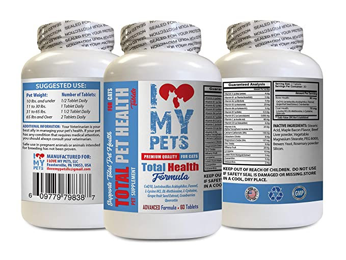 Amazon.com: I LOVE MY PETS LLC - Suplemento de vitamina para ...