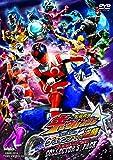 宇宙戦隊キュウレンジャー THE MOVIE ゲース・インダベーの逆襲 コレクターズパック [DVD]