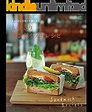 とびきりサンドイッチレシピ[雑誌] エイムック