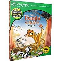 不能错过的迪士尼双语经典电影故事:小鹿斑比(汉英对照)(迪士尼英语家庭版)(附音频资料)