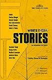 Write India Stories (Fiction)