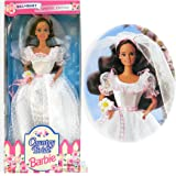 Barbie Country Bride Doll (Brunette) Wal Mart Special Edition (1994)