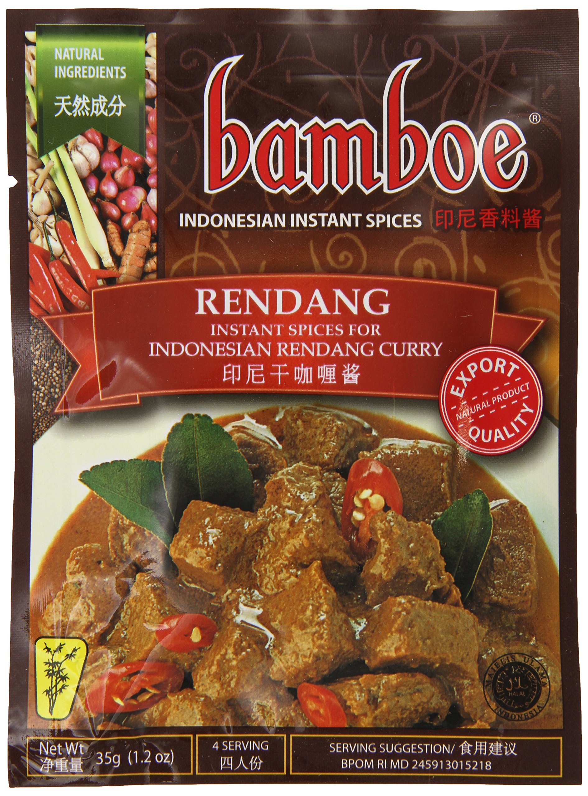 Bamboe Rendang Beef in Hot Sauce, 1.2-Ounce (Pack of 12) by Bamboe