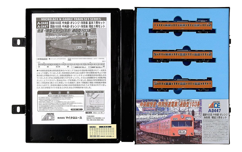 マイクロエース Nゲージ 国鉄103系 中央線オレンジ冷改車 増結3両セット A0447 鉄道模型 電車 B001V82KE4