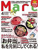 Mart(マート) 2018年 4月号 [雑誌]
