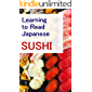 Japanese Cuisine: SUSHI: Learning to Read Japanese: Level 2: Elementary Reading (Japanese Edition)
