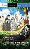 The Sixty Year Dream: Mandarin Companion Graded Readers Level 1