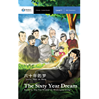 The Sixty Year Dream: Mandarin Companion Graded Readers: Level 1, Simplified Chinese Edition