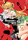 Highschool of the Dead: La scuola dei morti viventi - Full Color Edition 5 (Manga)