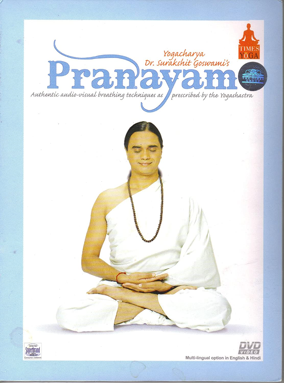 Amazon com: Pranayam: Authentic Audio-Visual Breathing