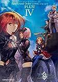 Fate/Grand Order コミックアラカルト PLUS! IV (角川コミックス・エース)