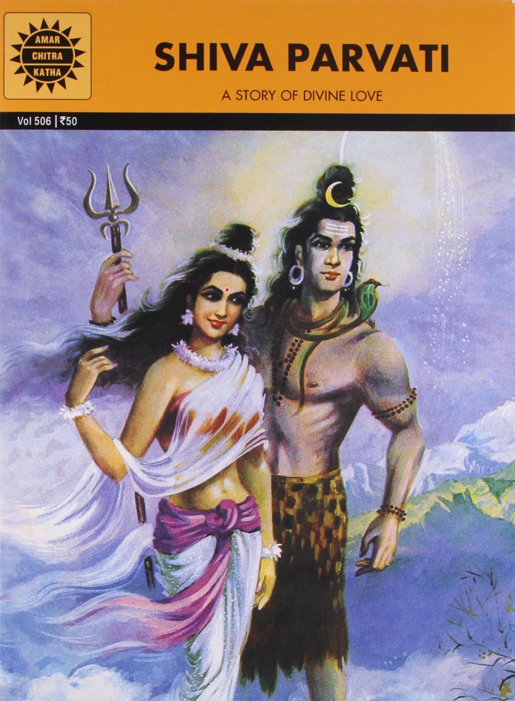 Shiva Parvati (Epics and Mythology): Kamala Chandrakant, Ram Waeerkar:  9788189999285: Amazon.com: Books