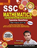 SSC Mathematics 7300+ Objective Questions 1999 to march 2017