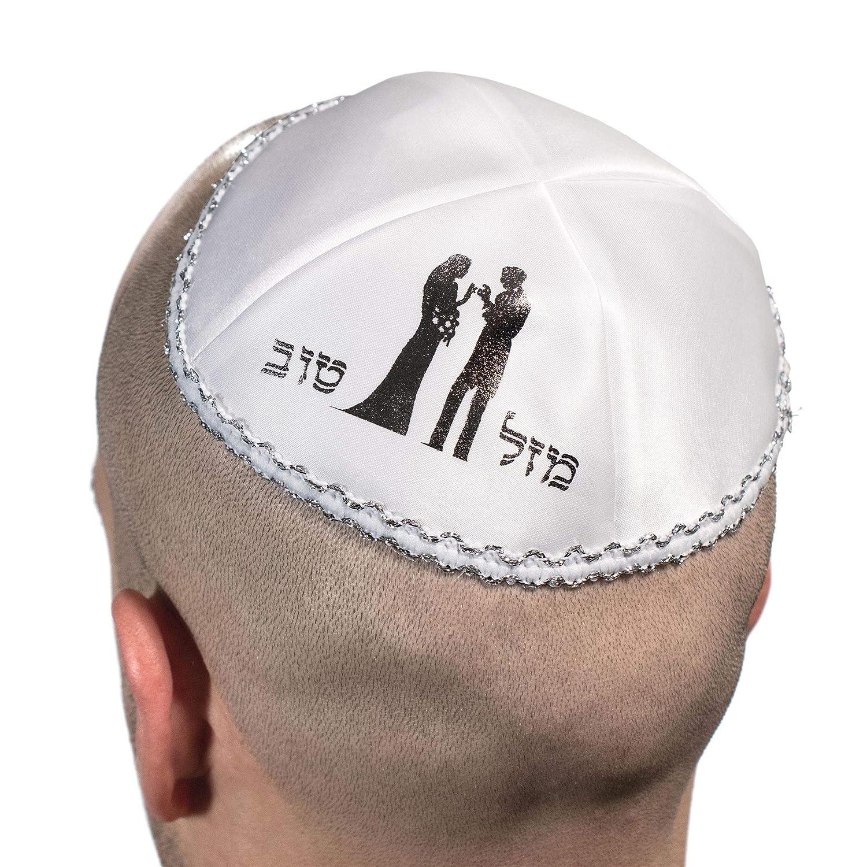 New Satin Printed Kippah 19cm White Silver Jewish Simchas Wedding Yarmulke