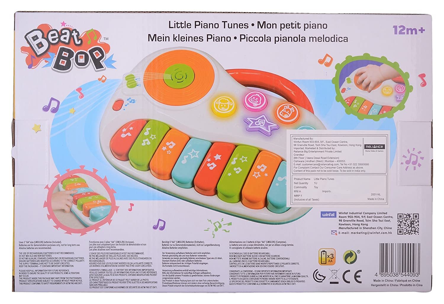 Buy Winfun Little Piano Tunes Online at Low Prices in India - Amazon.in 66908e1d3e2