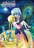 劇場版ハヤテのごとく!HEAVEN IS A PLACE ON EARTH +99 [DVD]