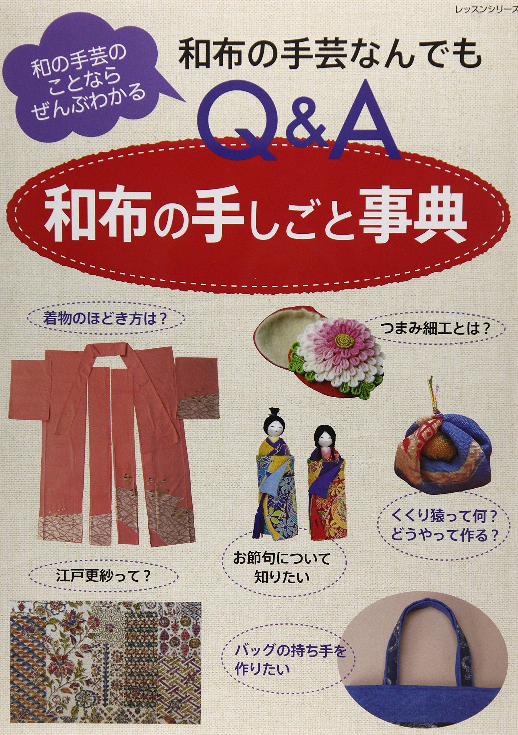 Read Online Wafu no teshigoto jiten : wafu no shugei nandemo kyū ando ē wa no shugei no koto nara zenbu wakaru. PDF