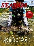 SEABASS Life(1) 2019年 10月号 [雑誌]: つり人 増刊