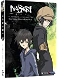 Nabari No Ou: Complete Series, Part 2