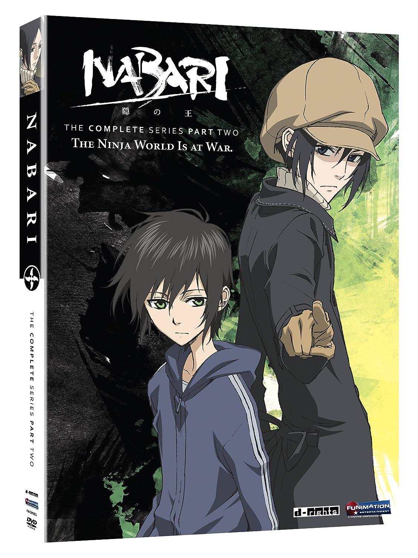 Amazon.com: Nabari No Ou: Complete Series, Part 2: Brina ...