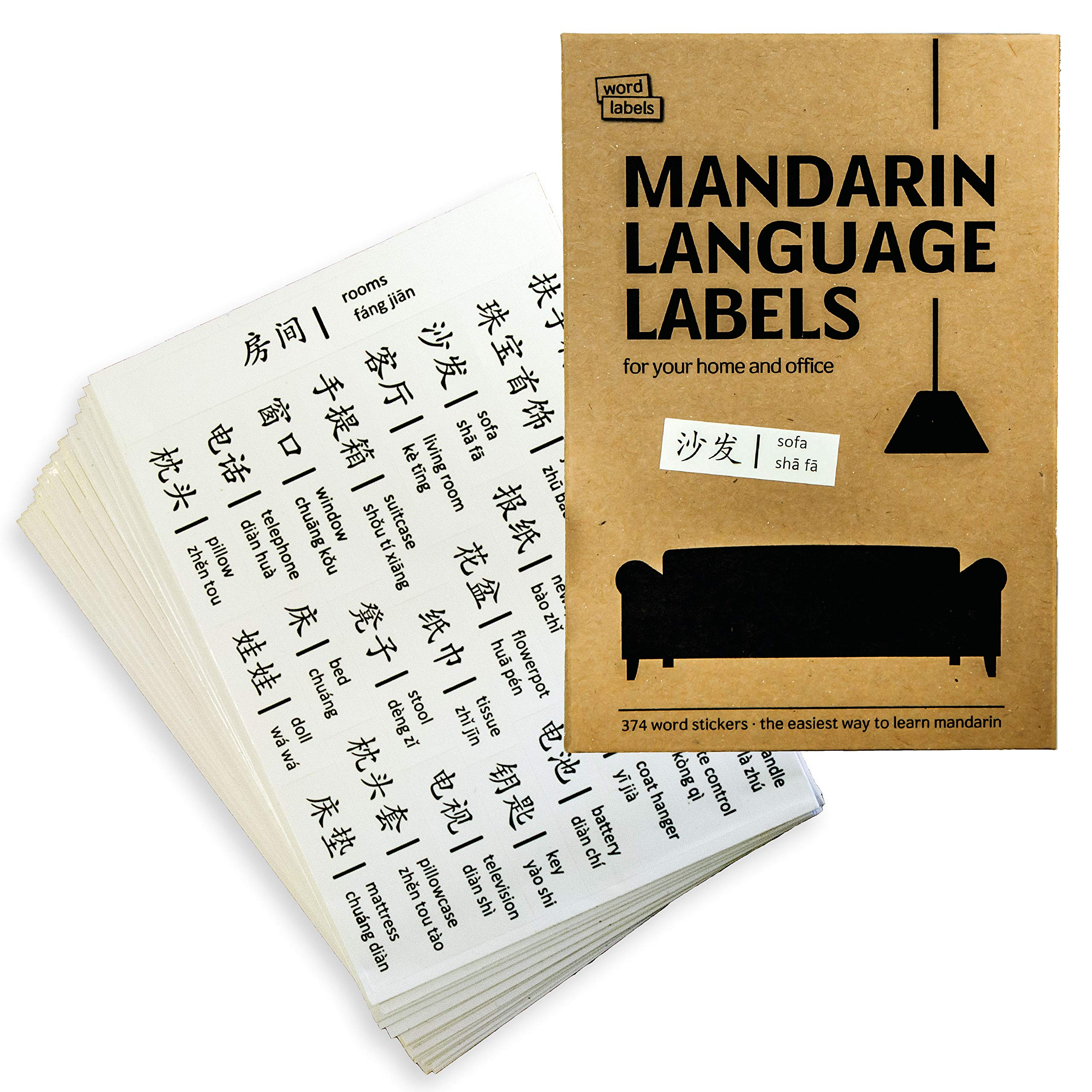Mandarin Word Labels. Learn Chinese with 374 Simplified Mandarin/Pinyin/English Language and Vocabulary Stickers for Everyday Items in Your Home and Office.