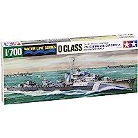 Tamiya - Maqueta de barco (31904)