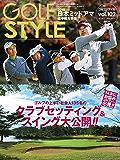 Golf Style(ゴルフスタイル) 2019年 01月号 [雑誌]