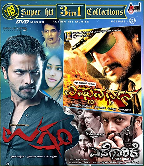 vishnuvardhana movie list