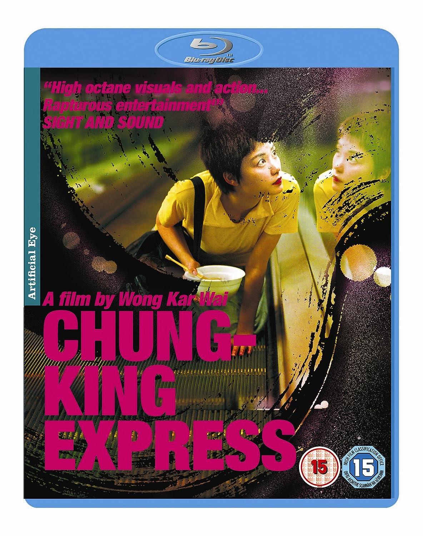 重慶森林(家用版) = Chung King express