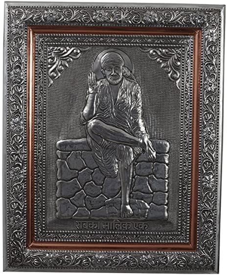 Buy Embossed On Oxidised Aluminium Metal With Copper Handicraft