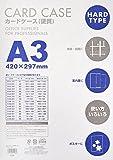 天鹅 卡包 硬質 B2(1枚) 透明