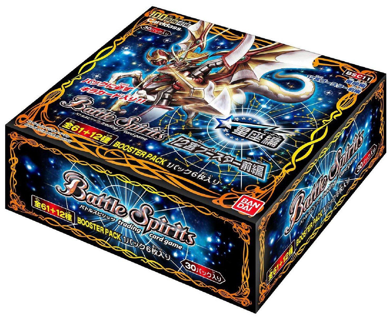 Battle Spirits Constellation - 12 Constellation Part.1 Booster Pack [BSC11] (30packs)