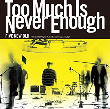 amazon too much is never enough five new old j pop 音楽