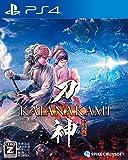 【PS4】侍道外伝 KATANAKAMI【早期購入特典】「ダウンロードコンテンツ2種」 ・名刀5本セット ・風来人セット(封入) 【CEROレーティング「Z」】