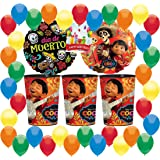 Combined Brands Coco Party Supplies Birthday Favor Cups Balloons Decorations Bundle