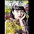 週刊 東京ウォーカー+ No.12 (2016年6月15日発行) [雑誌] (Walker)