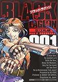 BLACK LAGOON 1 (サンデーGXコミックス)