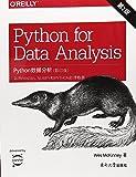 Python数据分析(第2版)(影印版)(英文)