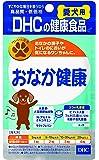 ディーエイチシー (DHC) 愛犬用おなか健康60粒