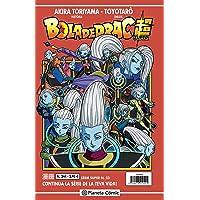 Bola de Drac Sèrie Vermella nº 244 (Manga Shonen)