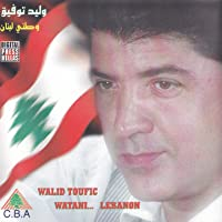 Watani... Lebanon