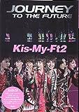 【通常版】Kis-My-Ft2 Journey To The Future
