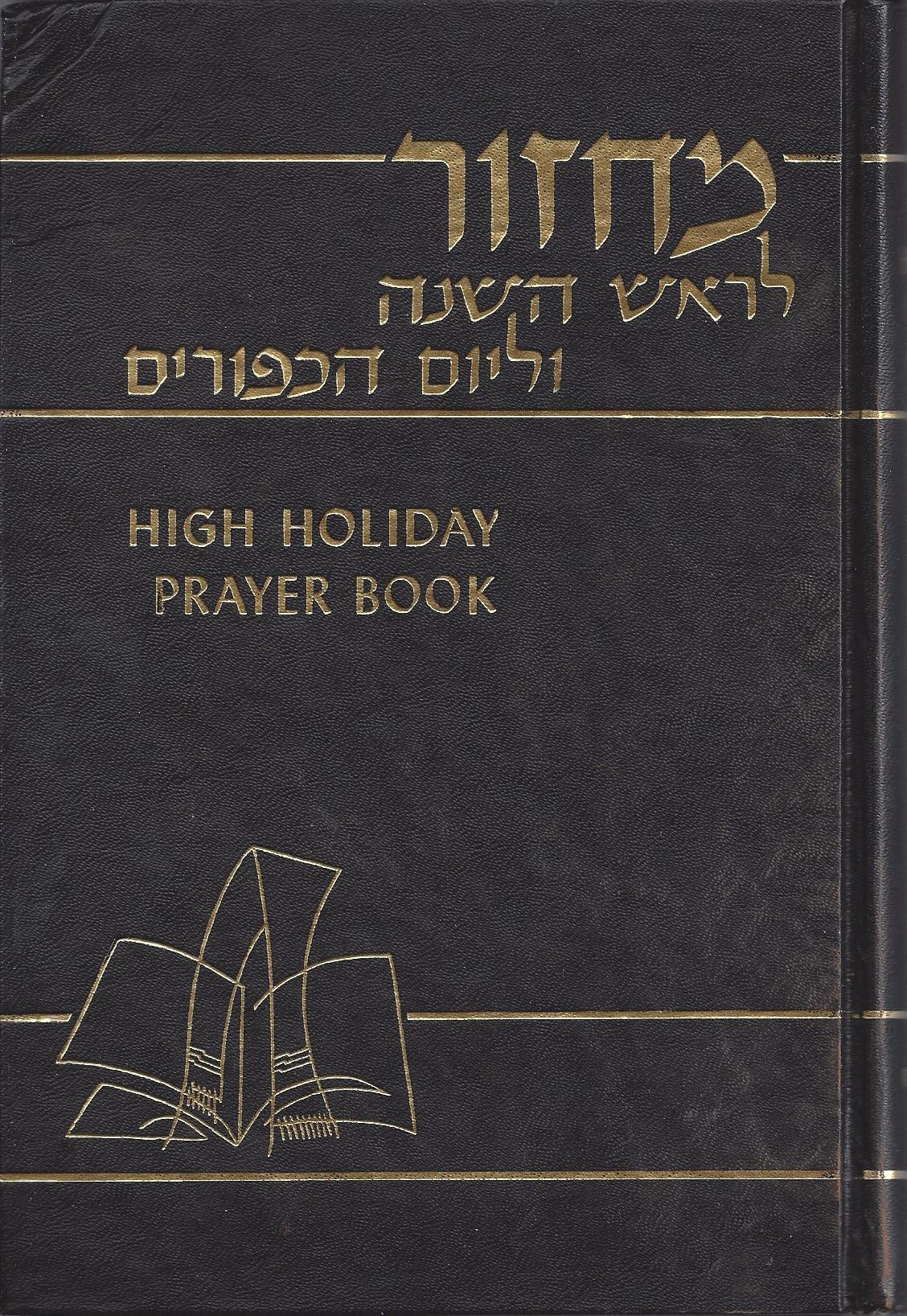 High Holiday Prayer Book