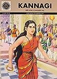Kannagi (Amar Chitra Katha)