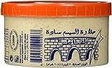 Alkanater Halawa, Sesame Candy