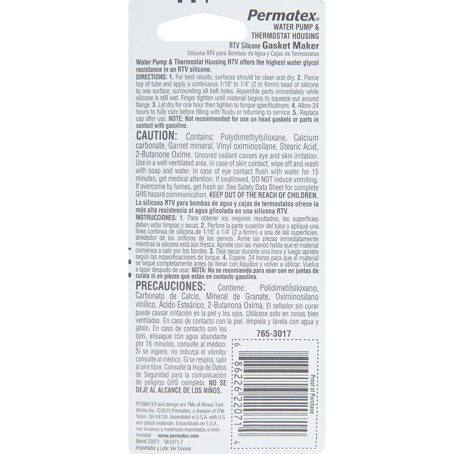 Permatex 22071 Water Pump and Thermostat RTV Silicone Gasket, 0 5 oz