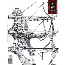 San Ti Numero 06: Magazine de artes marciales y cultura asiatica (Spanish Edition) Jan 30, 2016