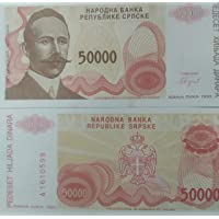 NOVELTY COLLECTIONS-1 Bosnia Herzegovina( Currency Note)